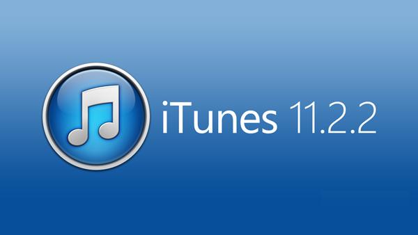 iTunes 1122