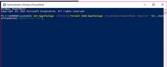 reinstall app on Windows 10