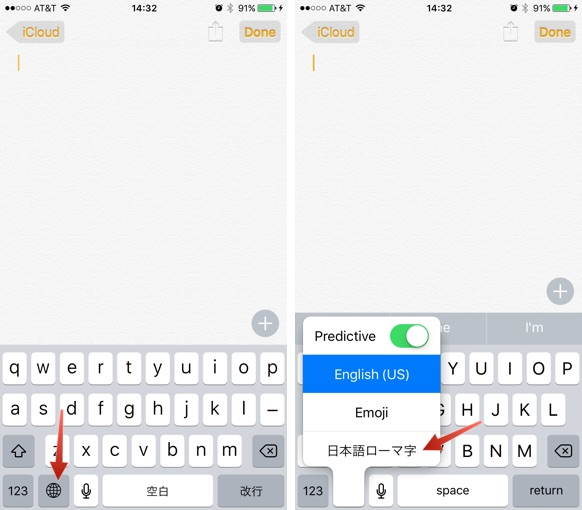 How to enable more emoticons on your iPhone and iPad
