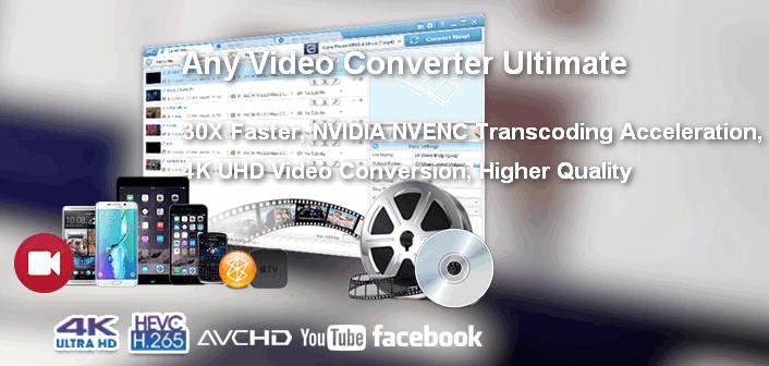 video converter tool