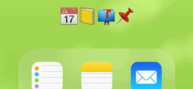 name folders with emoji